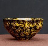 Teacup di ceramica Teaware cinese/giapponese di Chawan della tazza della ciotola del tè di multi colori
