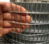 Valla de 3D / 3 V / Valla forma de malla de alambre soldado