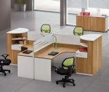 حديثة جدار مركز عمل شاشة تضمينيّة من فرجارالتقسيم مكتب حاجز ([هإكس-نكد357])