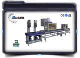 Pintar Filling Machine (Zh-CZ)