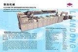 Composition La fabrication de livres de la machinerie reliure livre d'exercice de la machine de colle