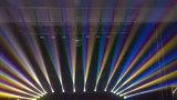 свет луча 5r 200W Moving головной для света этапа Moving головного