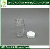 ペット60ml丸型のプラスチック薬のびん