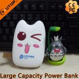 Nouvelle banque de puissance Totoro 8000mAh avec deux ports USB (YT-PB27-03)
