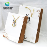 Publicidad Bolsa de papel utilizado para regalo la impresión y embalaje de alimentos