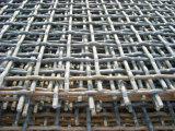 Сетка волнистой проволки нержавеющей стали