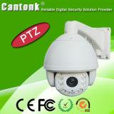 4MP 20X HD CCTVの高速ドームIP PTZ (PT7DH)
