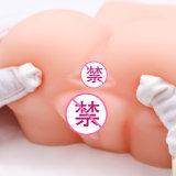 Masturbator real do Vagina da menina do Masturbation masculino japonês adulto do brinquedo