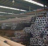 Industrial, Estante, inoxidable acero sin soldadura de tubería / tubo
