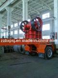 Портативный завод дробилки (HX)