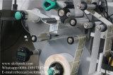 ボックスのための上および底ラベル機械そしてラベルのアプリケーター