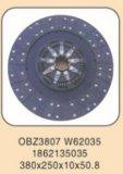 Диск сцепления (1862135035)