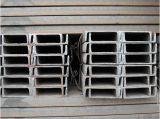 acier de 75mm x de 25mm X75mm et acier inoxydable U Channal