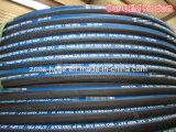 SAE 100r2at haute pression en caoutchouc hydraulique Assemblée tuyau Fabricant