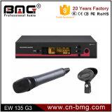 Верхнюю часть 5A 1: 1, расположенный недалеко от Ew135g3 верно разнообразия UHF беспроводной микрофон для оптимальной производительности качество звучания