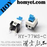 As vendas a quente 7*7mm trancamento/Non-Locking interruptores de botão de pressão