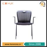 プラスチックアーム余暇の椅子の網の家具