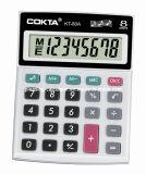 Digital Office Calculator, 8 Digits Electronic Desktop Calculator (KT - 80A)