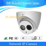 Dahua 8MPの眼球防水ネットワークデジタルIPのカメラのビデオCCTV IRのドームのカメラの監視の保安用カメラ(IPC-HDW4830EM-AS)