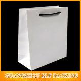 Sacs en papier blanc (FLO-PB112)