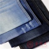 Ткань джинсыов джинсовой ткани Qm2504A-5