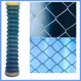 熱い販売PVC上塗を施してあるチェーン・リンクの塀