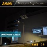 Wind-hybrides Stromversorgungen-Straßenlaterne-Solarsystem/(LED-Beleuchtung)