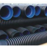 HDPE perforiertes gewölbtes Entwässerung-Rohr mit Geotextile
