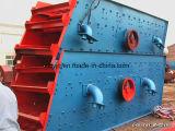 Fabricant professionnel Derniers produits Écran vibrant avec haute efficacité de travail
