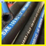 SAE 100のR3 2高い抗張ファイバーの編みこみの油圧ホース