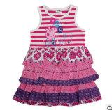 2014년 여름, 브랜드 아이들만의 치마 퓨어 코튼 스트라이프(Pure Cotton Stripe) 소녀 옷