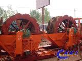 Machine à laver de sable utilisée pour l'exploitation et la construction de bâtiments