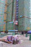 De Lift van de Lift van het Hijstoestel van de Machines van de Bouw van de bouw