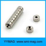 Alta calidad de neodimio Pequeño anillo magnético