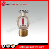 火散水装置の使用された火のスプリンクラーヘッド