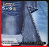 На заводе питания 7oz хлопок спандекс Mercerizing джинсовой ткани