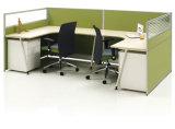 Partition en bois en verre en aluminium moderne de /Office de poste de travail de compartiment (NS-NW321)