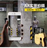 Новая приходя Ar-Пушка Bluetooth
