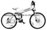 """26 """" جبل درّاجة كهربائيّة مع يخفى [بتّر/] [إ] يطوي درّاجة ([س-2628])"""