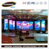 P5 Interior pantalla LED de color bordo