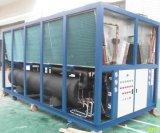 Preço industrial do refrigerador de água com o compressor de Bitzer do parafuso