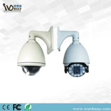 経済的な27X CCTV高速WdmのドームPTZのズームレンズのカメラの機密保護の製品
