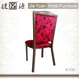 Alumínio vermelho sala de jantar do Hotel almofadada cadeira (JY-F24)