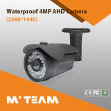 防水弾丸HD IPのカメラの低価格IPの監視カメラ720p 1MP