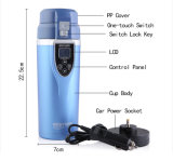 Isolation 12V Auto Travel Cup Thermos Bottle Heat Cup