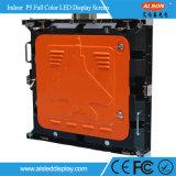 Innenfarbenreicher Bildschirm LED-P5 für das Bekanntmachen