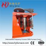 ذوبان الحديد جند فرن (GW-HY16)