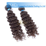 8 Inch Curly Brazilian Micro Ring Loop Hair Extensions