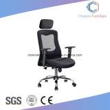 割引オフィス用家具のArmrestが付いている現代ヘッドレストの網の椅子