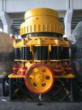 Symons Kegel-Zerkleinerungsmaschine 4.25 Fuß Bergwerksausrüstung-für Steinsteinbruch